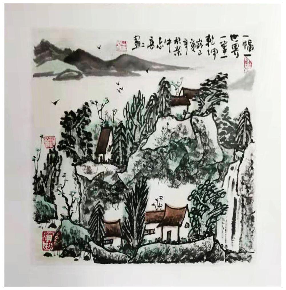 牛志高山水画----2019.8.8_图1-8