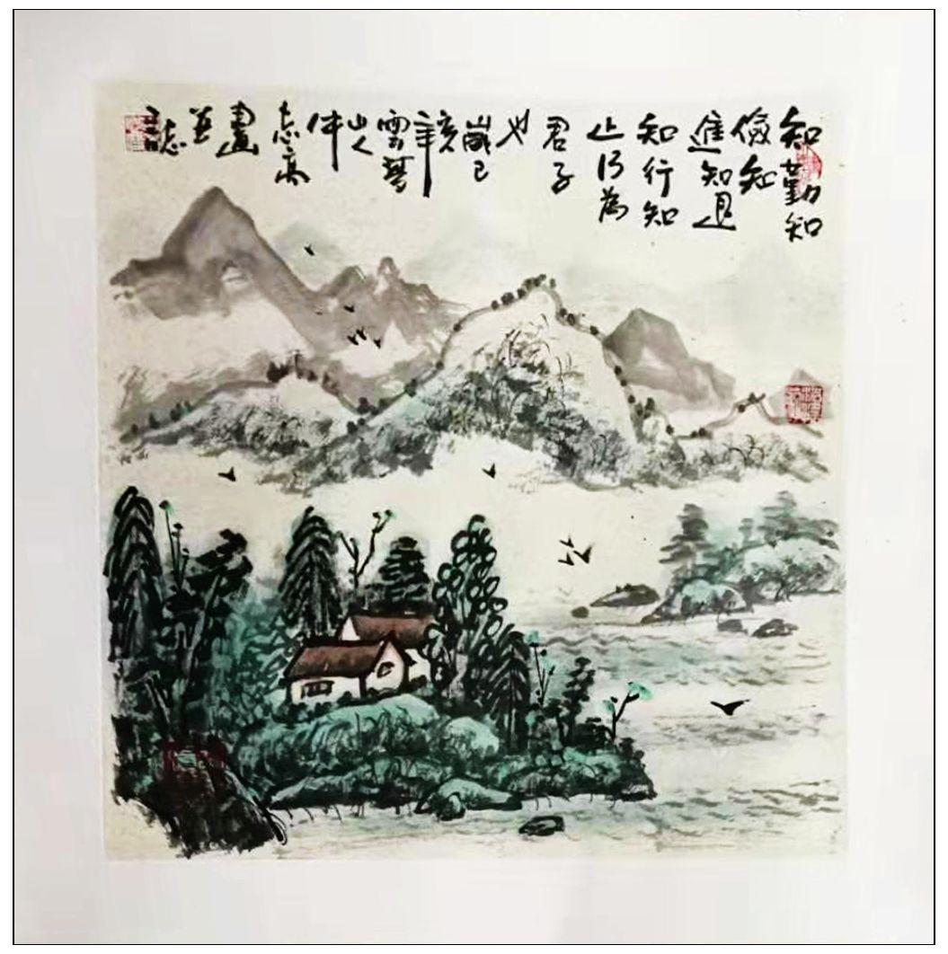 牛志高山水画----2019.8.8_图1-7