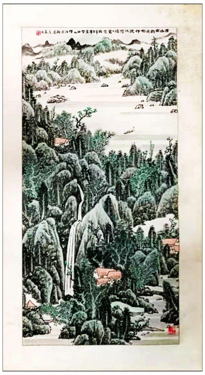 牛志高山水画----2019.8.8_图1-4