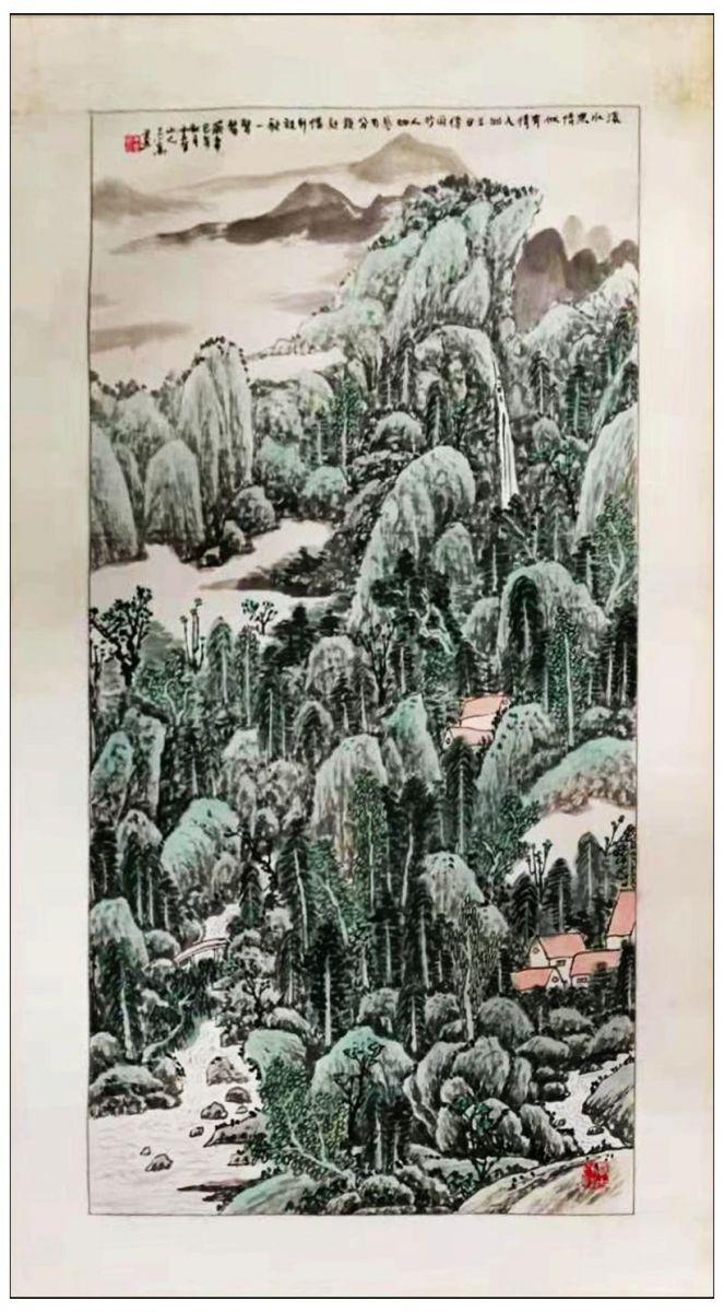 牛志高山水画----2019.8.8_图1-3