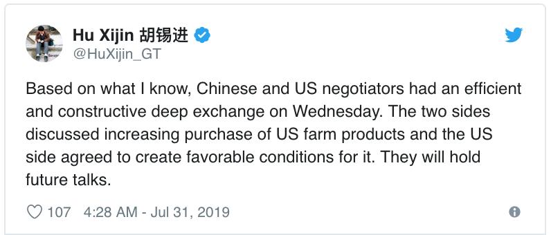 中美贸易谈判只谈了一天就匆匆收场_图1-3