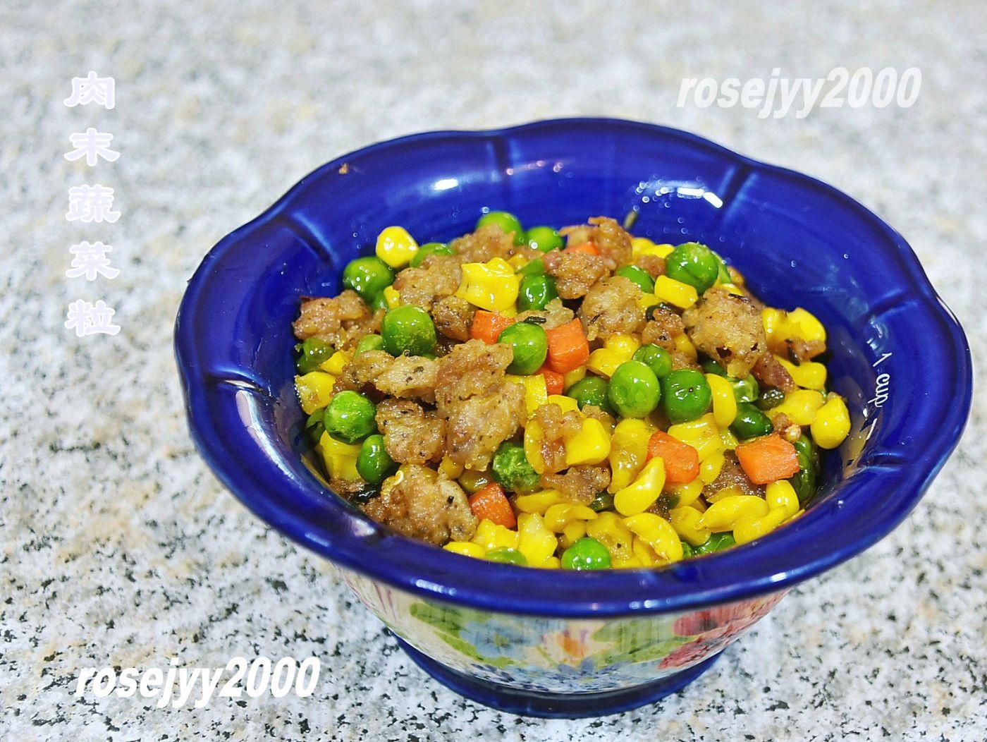 肉末蔬菜粒_图1-1