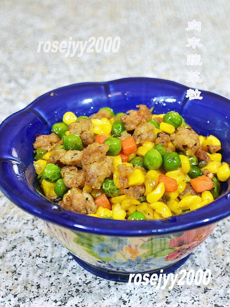 肉末蔬菜粒_图1-3