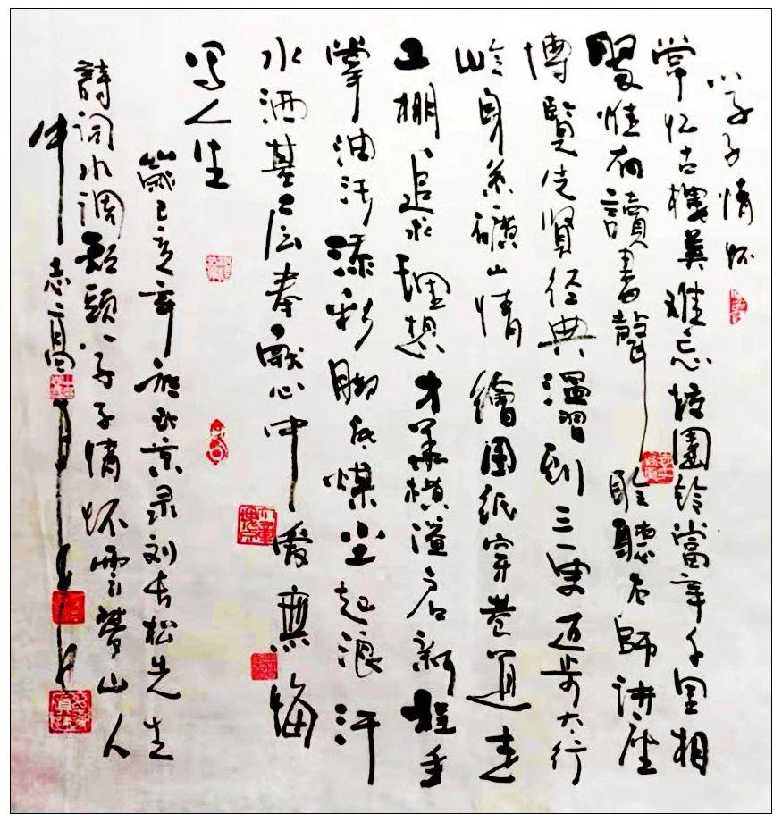 牛志高书法----2019.8.3_图1-2