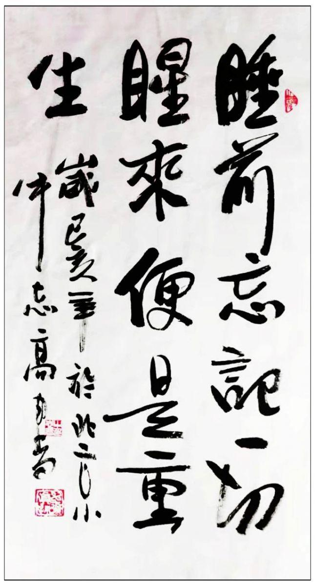 牛志高书法----2019.8.3_图1-4