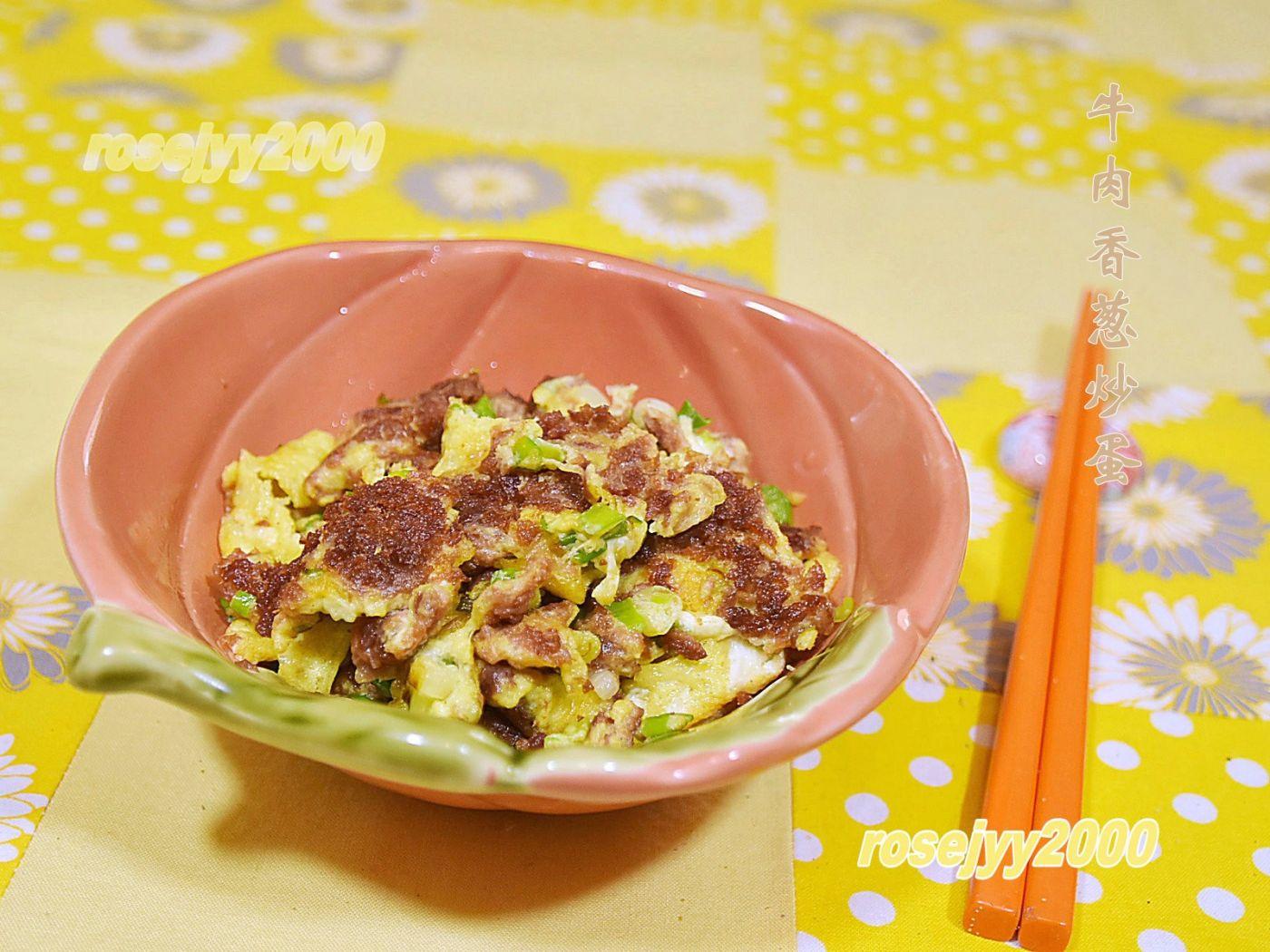 罐头牛肉炒蛋_图1-1