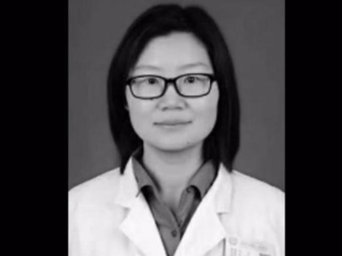 痛惜!中国最美好医生 周南 因车祸去世,博士毕业扎根西藏10年 ..._图1-1