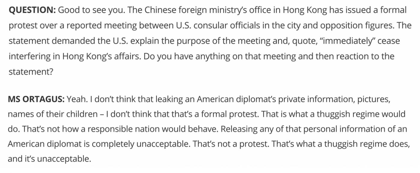 """美方第一次称中国政府为""""流氓政权""""_图1-1"""