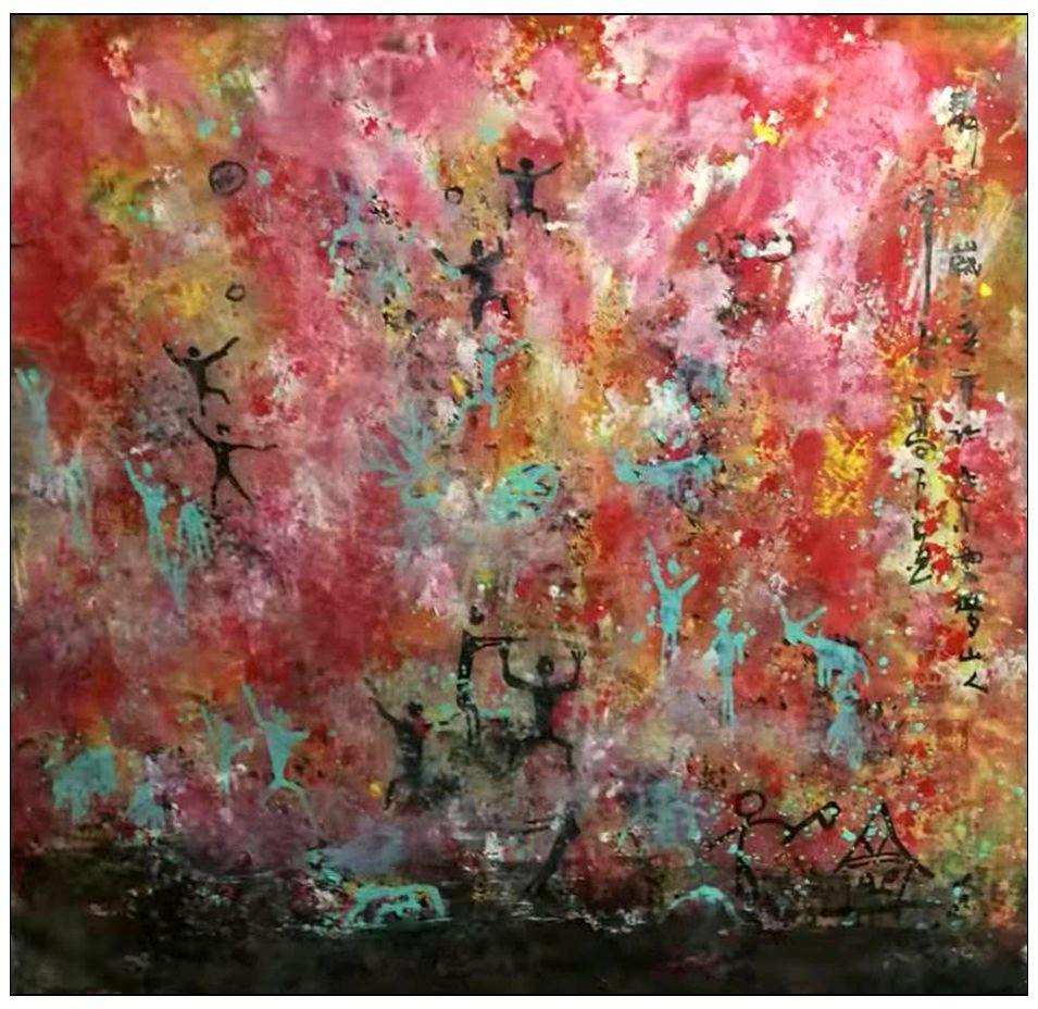 牛志高的抽象画--2019_图1-5
