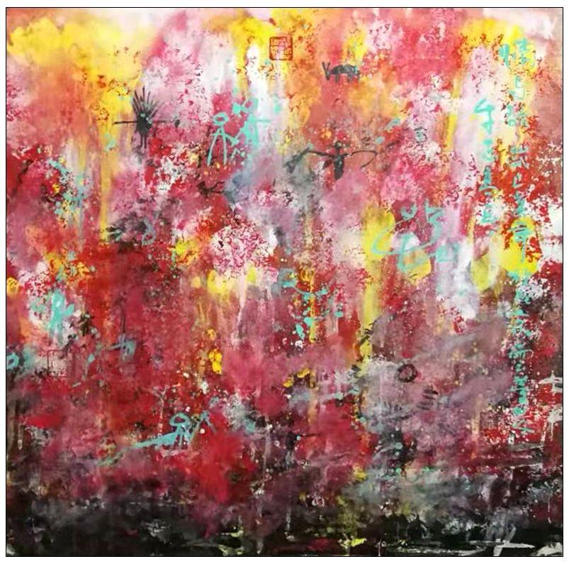 牛志高的抽象画--2019_图1-4