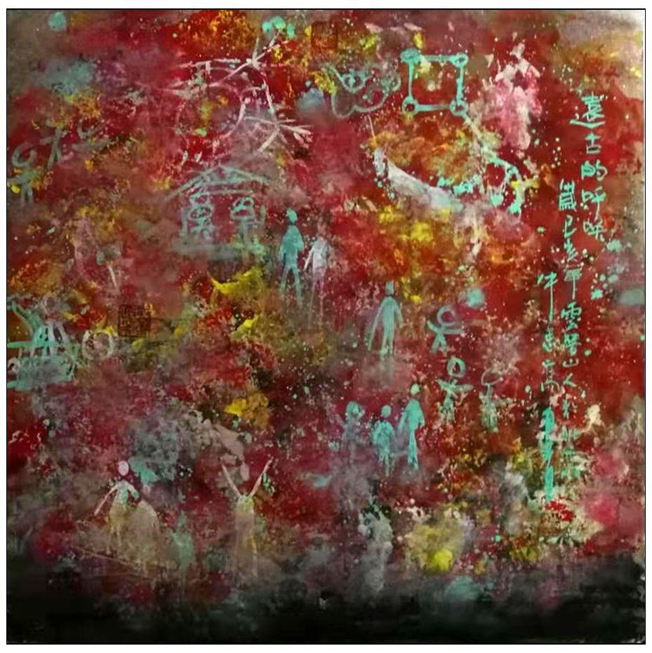 牛志高的抽象画--2019_图1-6