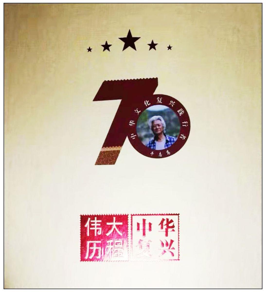 牛志高   2019_图1-1