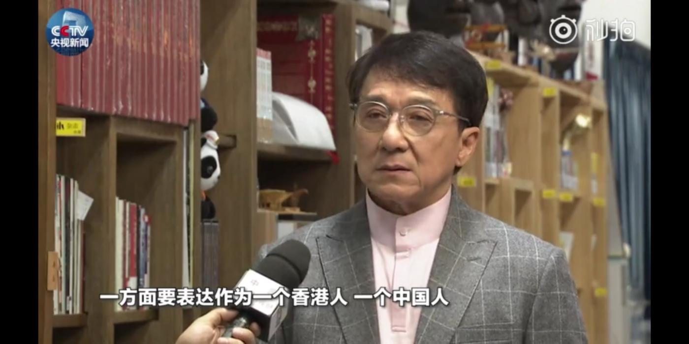 成龙(Jackie Chen )加入五星红旗14亿护旗手行动_图1-1