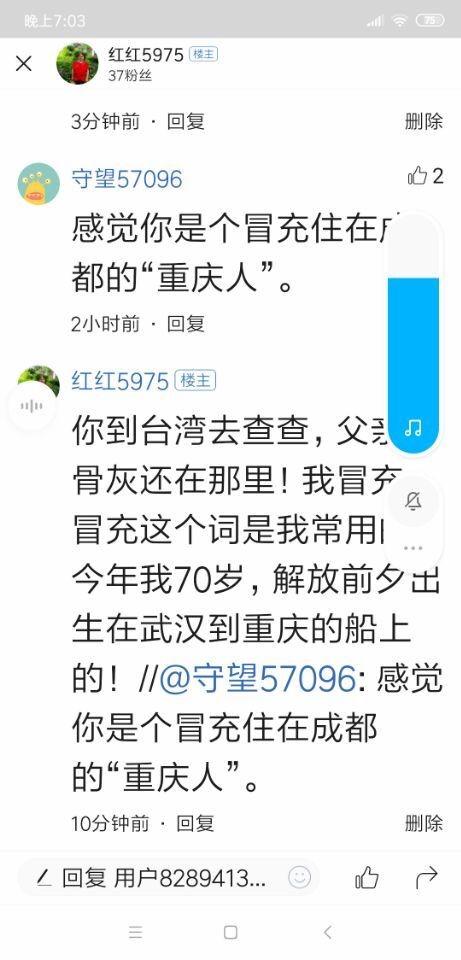 新浪微博网站阻止我_图1-2