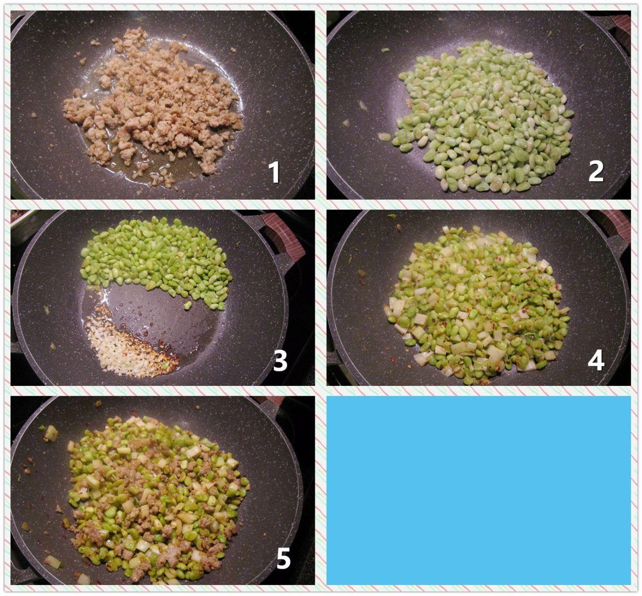 肉末芹菜利马豆_图1-2