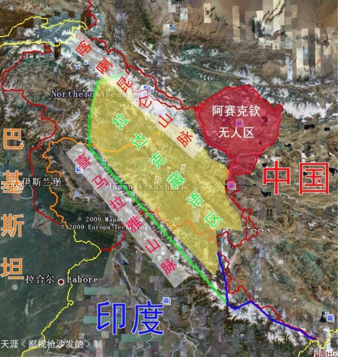 中国至今没有放弃的一块领土拉达克,面积是上海的七倍,入口却只有26万 ..._图1-1