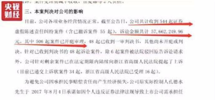 美女赵薇打官司又输了,败诉 累计被索赔超5700万元_图1-2