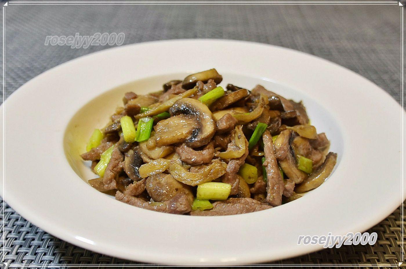 榨菜牛肉炒蘑菇_图1-1