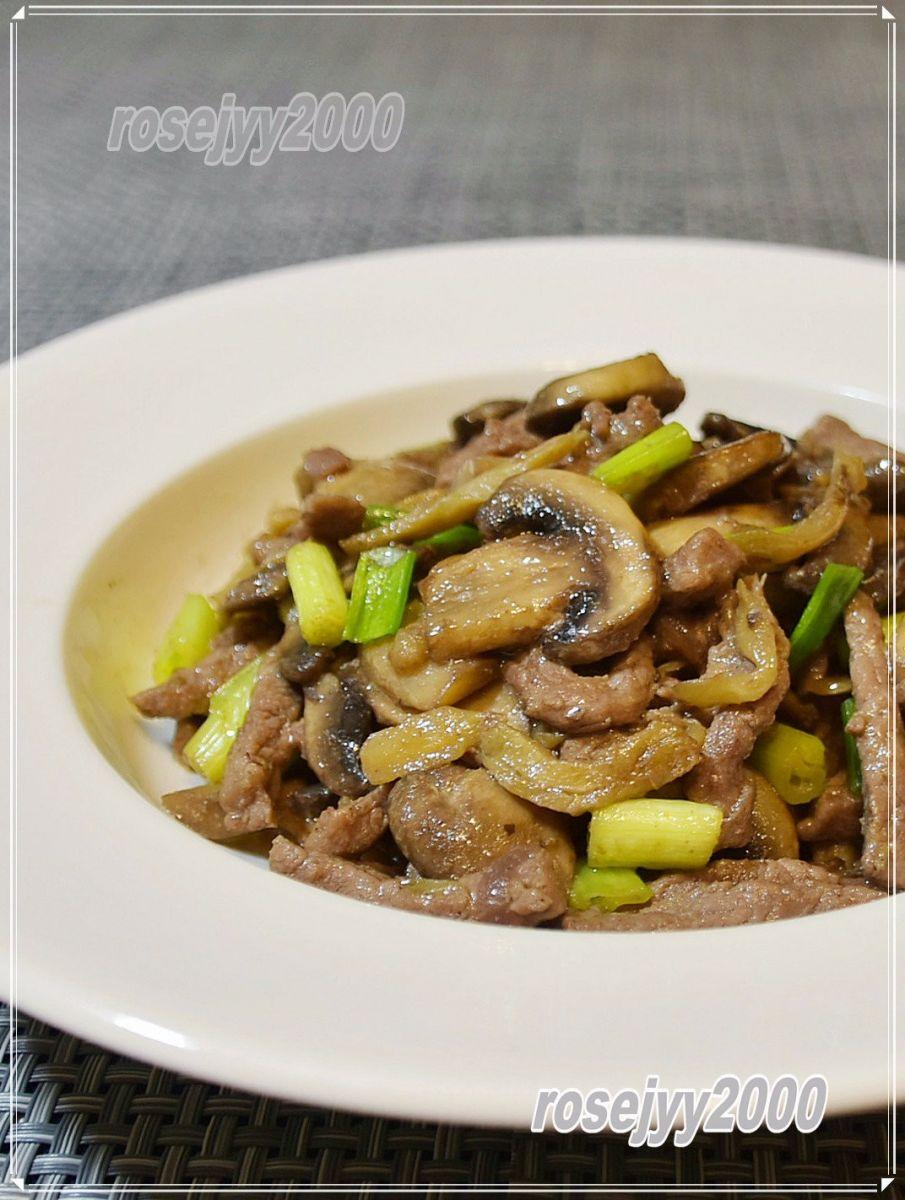 榨菜牛肉炒蘑菇_图1-3