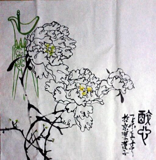 中国浪漫主义意象画派创始人张炳瑞香作品欣赏_图1-1