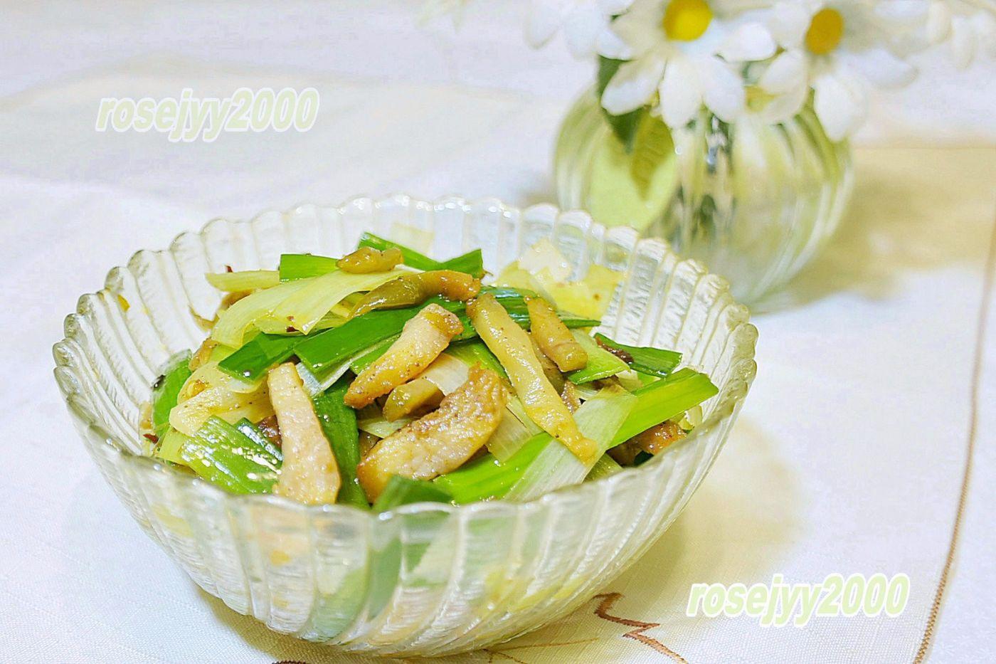 榨菜咸肉炒蒜叶_图1-1