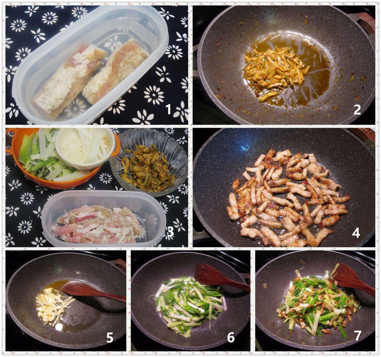 榨菜咸肉炒蒜叶_图1-2