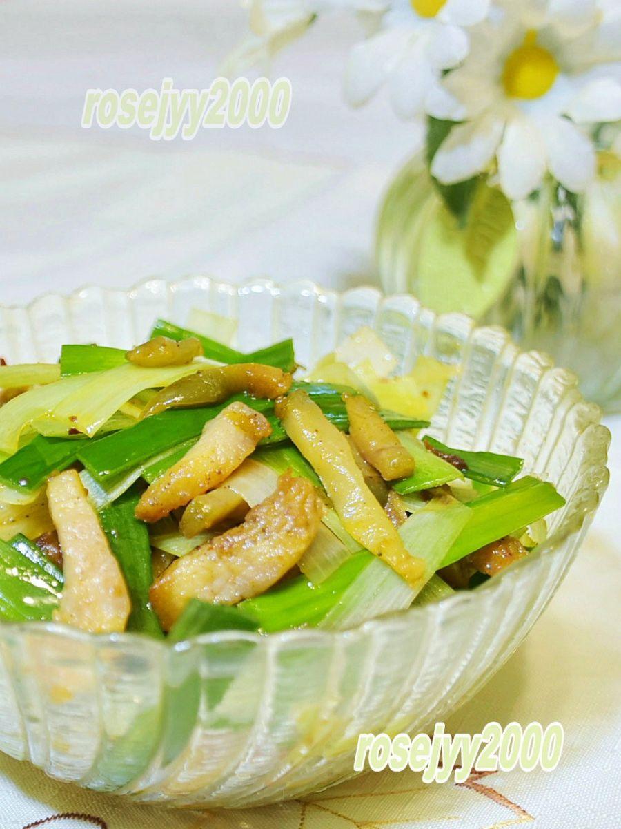 榨菜咸肉炒蒜叶_图1-3