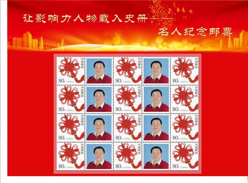 新华社年鉴:建国七十周年报道七十位时代楷模_图1-2