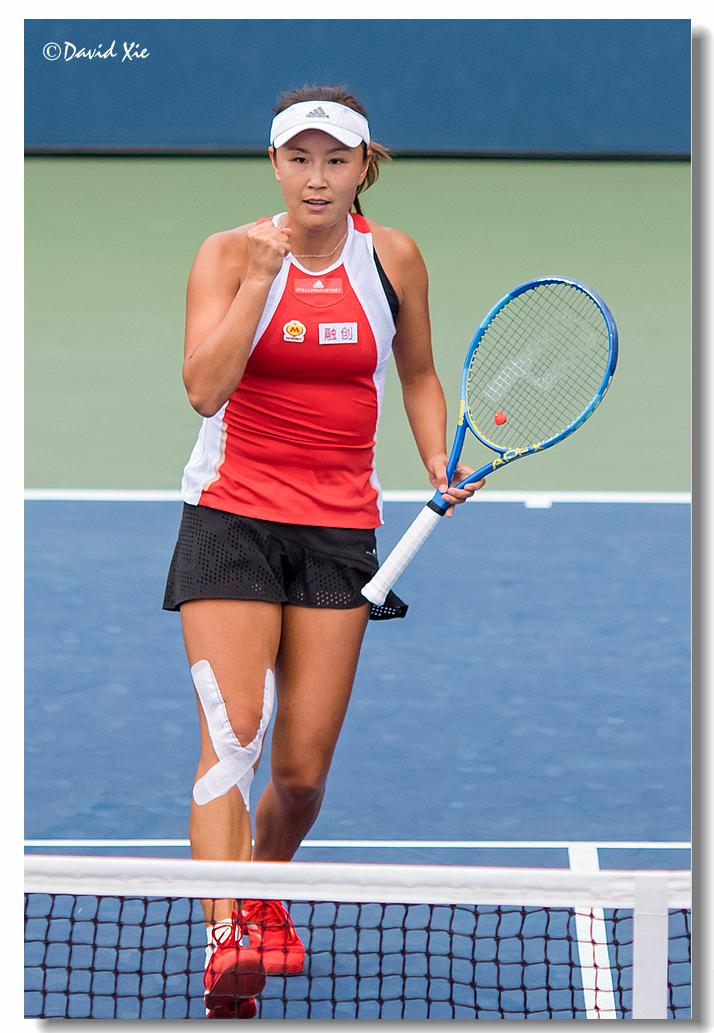 2019美国网球公开赛资格赛中国选手-彭帅(Shuai Peng)_图1-14