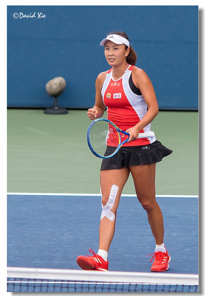2019美国网球公开赛资格赛中国选手-彭帅(Shuai Peng)_图1-26