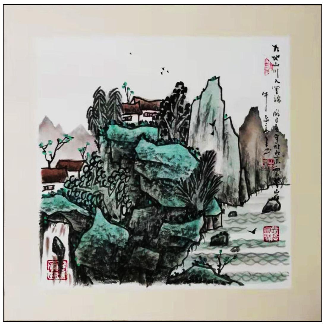 牛志高山水画----2019_图1-18