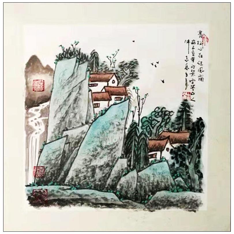 牛志高山水画----2019_图1-17