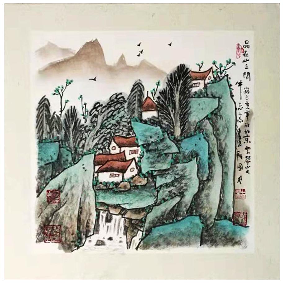 牛志高山水画----2019_图1-15