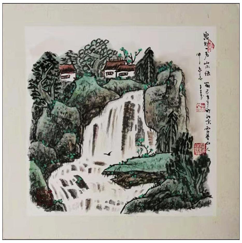 牛志高山水画----2019_图1-14