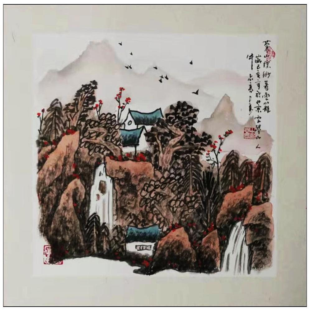 牛志高山水画----2019_图1-13