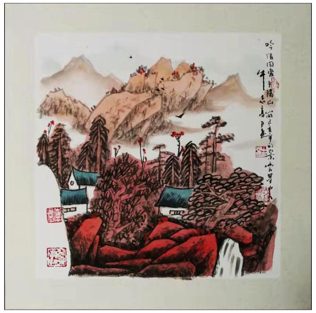 牛志高山水画----2019_图1-11