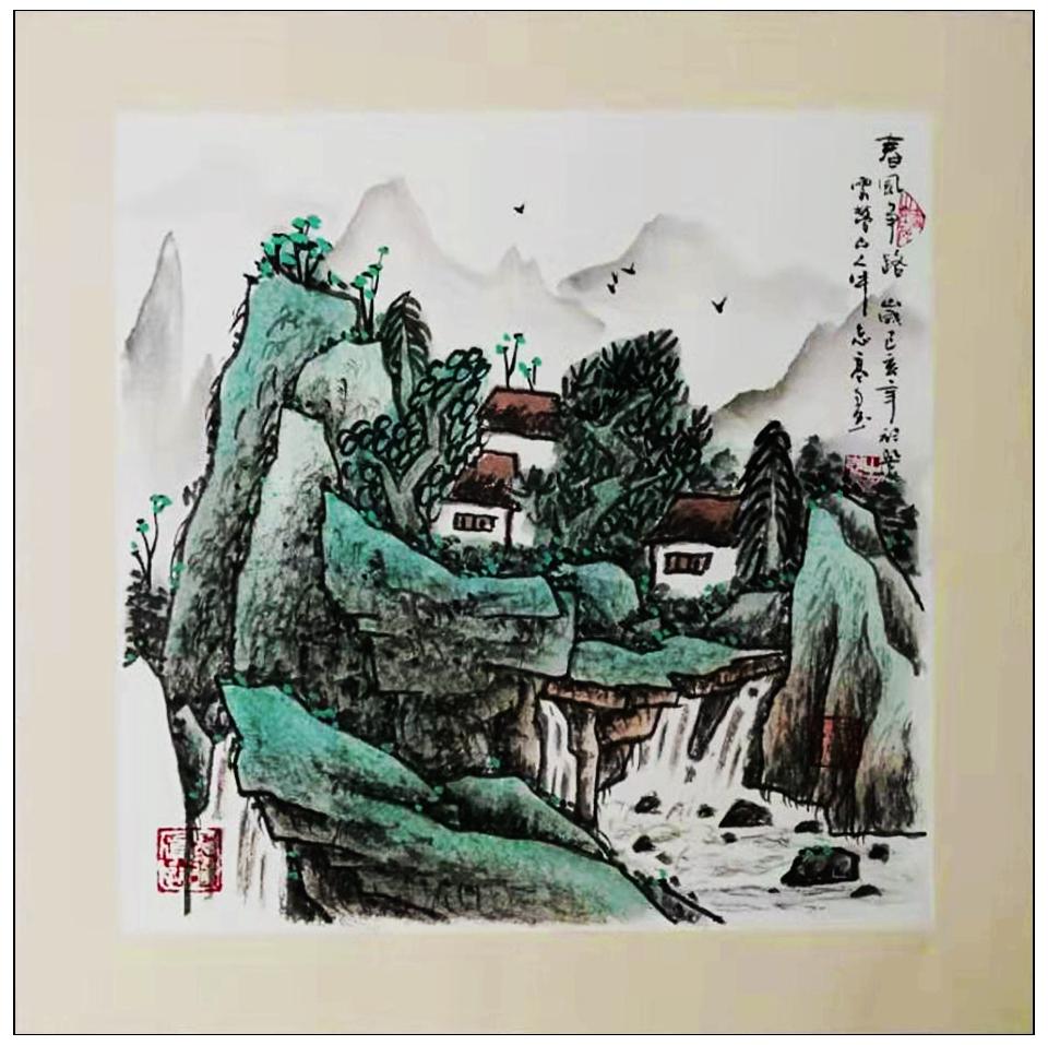 牛志高山水画----2019_图1-8