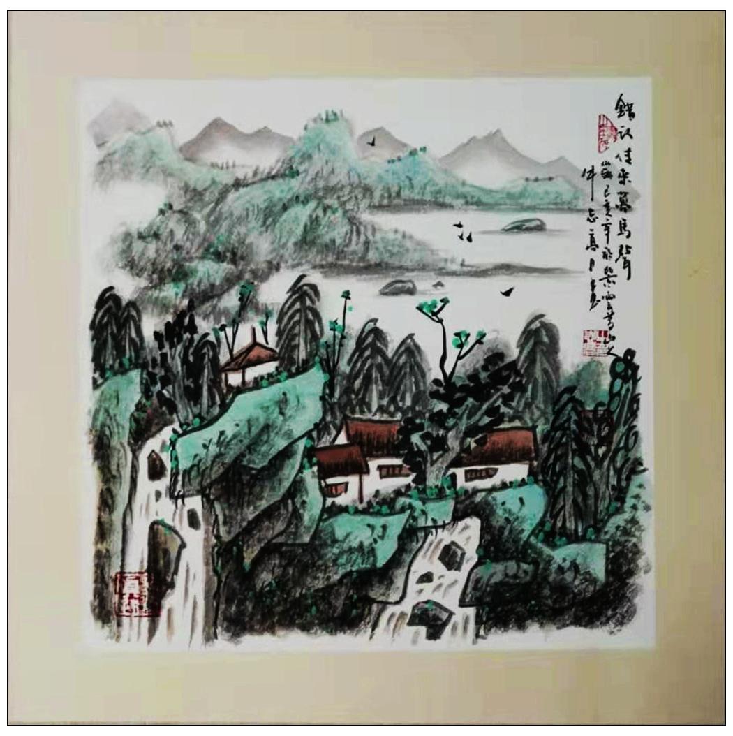 牛志高山水画----2019_图1-7