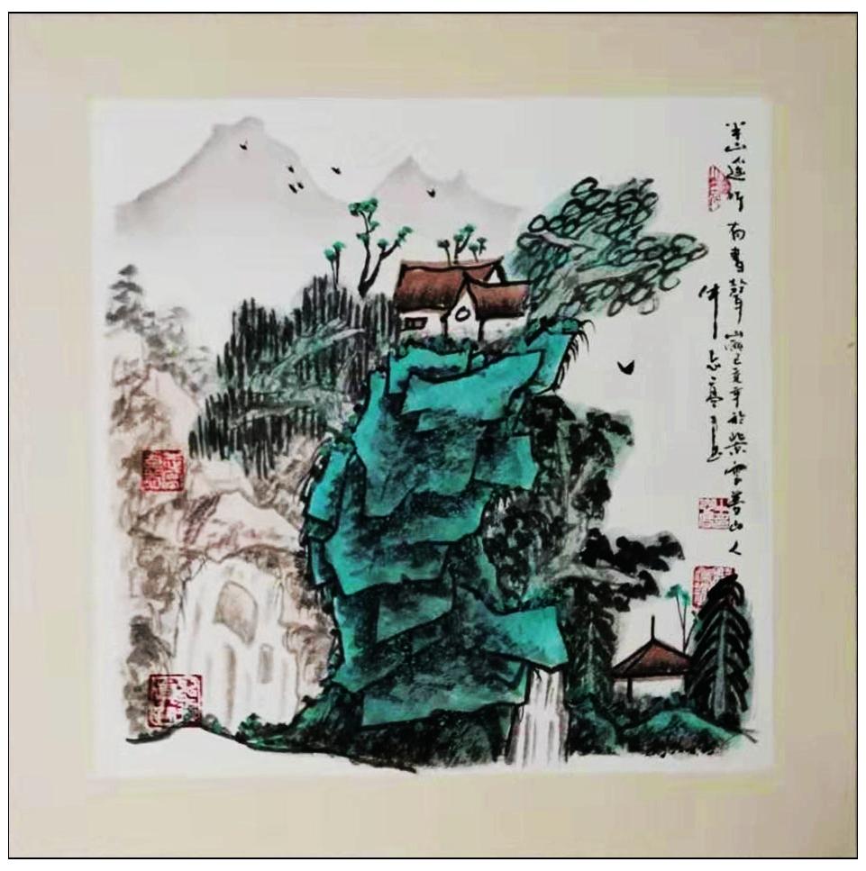 牛志高山水画----2019_图1-6