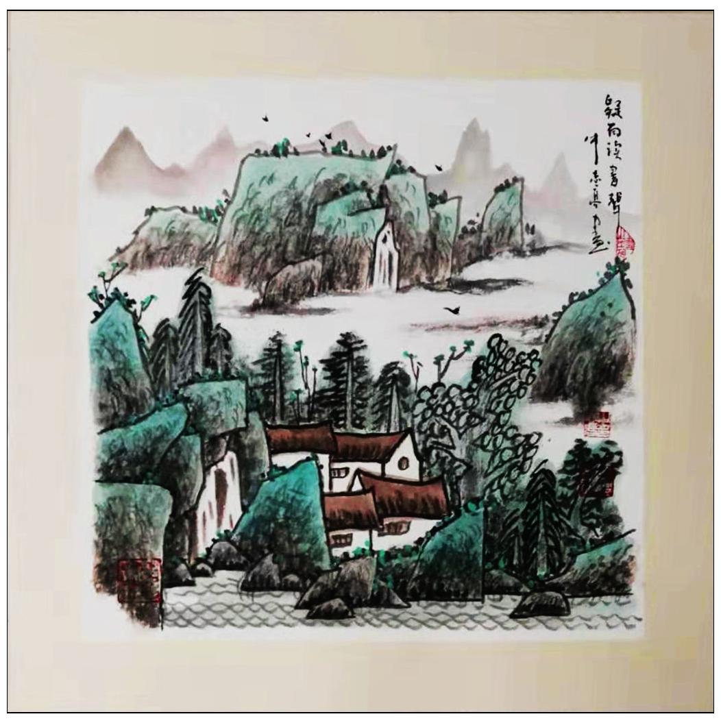 牛志高山水画----2019_图1-5
