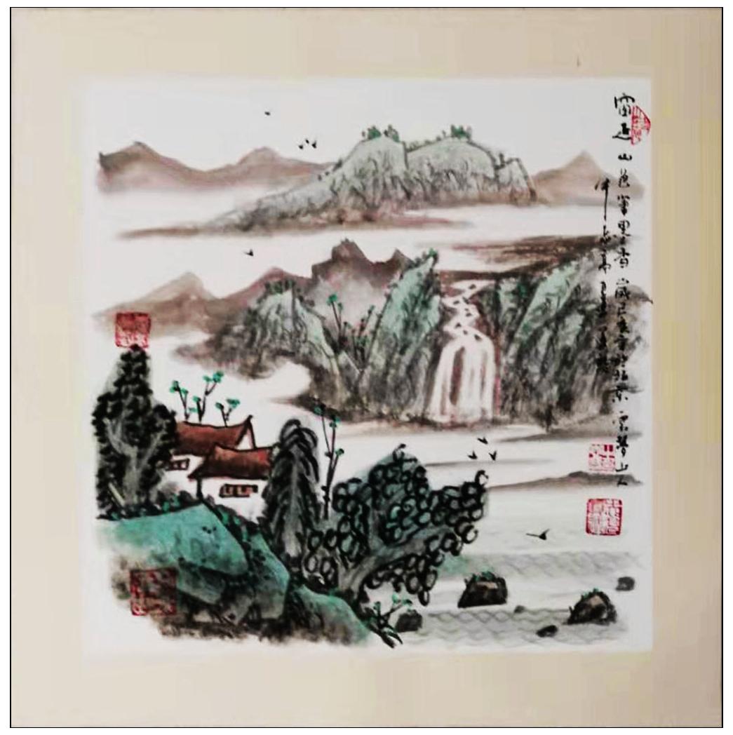 牛志高山水画----2019_图1-4
