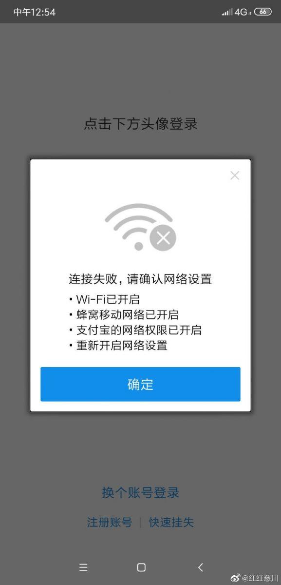 日怪!中国电信!_图1-1