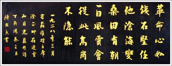 月光岩游记(七律)_图1-10