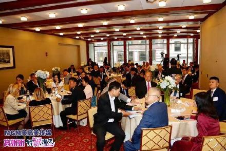 中美企业家座谈会在美国哈佛俱乐部成功举行 ..._图1-2