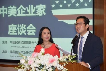 中美企业家座谈会在美国哈佛俱乐部成功举行 ..._图1-6