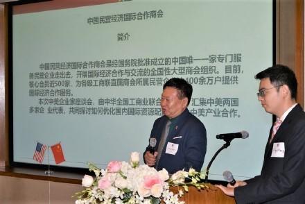 中美企业家座谈会在美国哈佛俱乐部成功举行 ..._图1-8