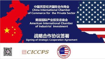 中美企业家座谈会在美国哈佛俱乐部成功举行 ..._图1-9