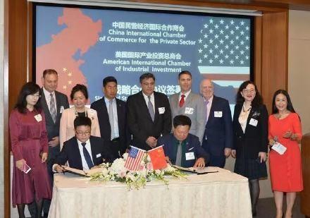 中美企业家座谈会在美国哈佛俱乐部成功举行 ..._图1-10