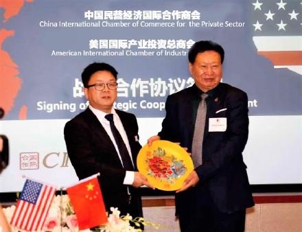 中美企业家座谈会在美国哈佛俱乐部成功举行 ..._图1-11