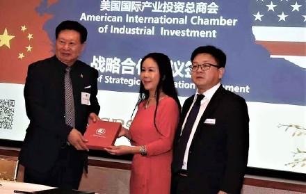 中美企业家座谈会在美国哈佛俱乐部成功举行 ..._图1-12